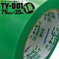 萩原工業ターピークロステープTY-001養生用テープグリーン75mm×25m18巻