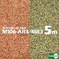 東亜コルクtopacorkカラーロールコルクカット品M106-AR3赤/M106-MR3緑掲示板用コルク【幅915mm】【厚さ3mm】【長さ5m】グリーンレッド