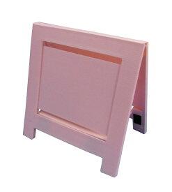 簡易看板プラベニガードS 1セット 超軽量・コンパクト 簡易バリケード表示版 店内POP 店舗用 オリジナルボード 掲示板 屋内用