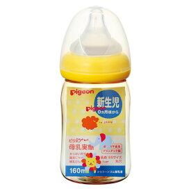 ピジョン 母乳実感 哺乳びん プラスチック製 アニマル柄 160ml