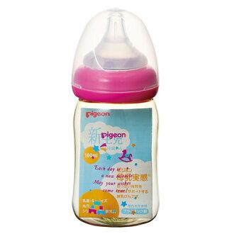 Pigeon breast feeling ' baby bottle plastic Toybox handle 160 ml