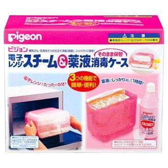 PIGEON微波爐蒸氣&藥劑消毒情况保持原樣的保管