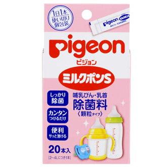 鴿子奶色情 S 嬰兒奶瓶和奶嘴,消毒劑顆粒類型 20 香包
