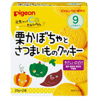 Around 9 months cheer up calcium pumpkin and sweet potato cookies 25 g × 2 bag ★ total more than 3150 yen ★ from