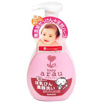 亞勞嬰兒嬰兒瓶洗碗機泡沫 300 毫升