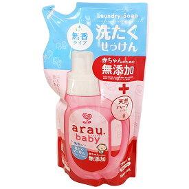 アラウベビー 洗たくせっけん 無香タイプ 詰替用 720mL 【サラヤ】【arau.baby】