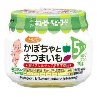 큐우피 이유식 호박과 고구마(안다섯 손가락) 70 g