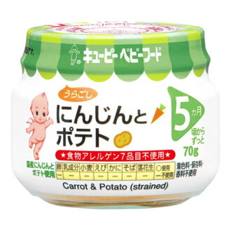 丘嬰兒食品胡蘿蔔和土豆 (緊張) 70 克