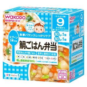 和光堂ベビーフード 栄養マルシェ 鯛ごはん弁当(野菜あんかけ鯛ごはん/里芋と豚肉のうま煮) 80g×2パック [9ヵ月頃から]