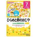 和光堂ベビーフード グーグーキッチン ひらめと卵のおじや 1食分(80g) [7ヵ月頃から/離乳食]
