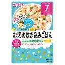 和光堂ベビーフード グーグーキッチン まぐろの炊き込みごはん 1食分(80g) [7ヵ月頃から/離乳食]