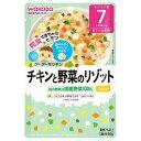 和光堂ベビーフード グーグーキッチン チキンと野菜のリゾット 1食分(80g) [7ヵ月頃から/離乳食]