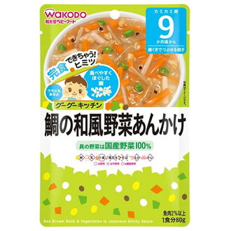 Wako Hall baby rumbled kitchen snapper Japanese vegetable sauce 1 minute (80 g) [from 9 months / baby food]