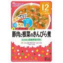 和光堂ベビーフード グーグーキッチン 豚肉と根菜のきんぴら煮 1食分(80g) [12ヵ月頃から/離乳食]