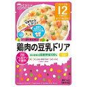 和光堂ベビーフード グーグーキッチン 鶏肉の豆乳ドリア 1食分(80g) [12ヵ月頃から/離乳食]