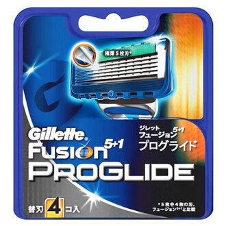 Gillette fusion blades glide 4 u's immigration ★ total 1980 Yen over ★