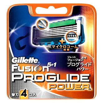 In total 4 Gillette fusion pro Gruid power spare blade co-入 ★ 1,980 yen or more★