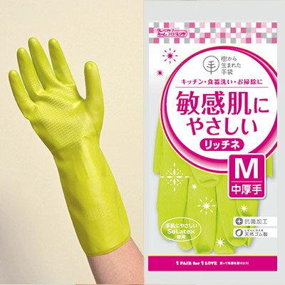 樹から生まれた手袋 リッチネ 中厚手 M グリーン 【ダンロップ】
