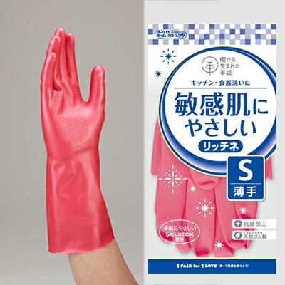 樹から生まれた手袋 リッチネ 薄手 S ピンク 【ダンロップ】