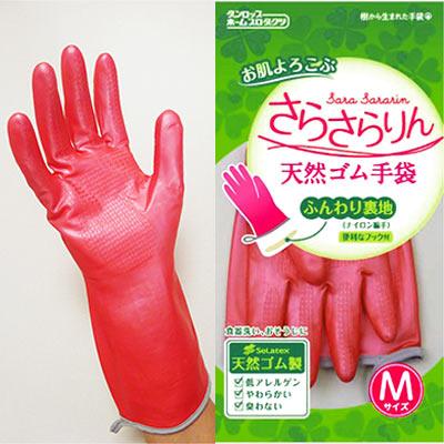 樹から生まれた手袋 さらさらりん Mサイズ ピンク 【ダンロップホームプロダクツ】