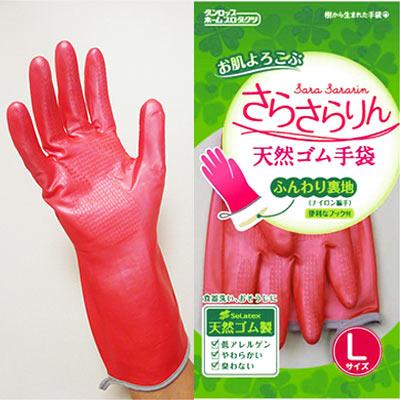 樹から生まれた手袋 さらさらりん Lサイズ ピンク 【ダンロップホームプロダクツ】