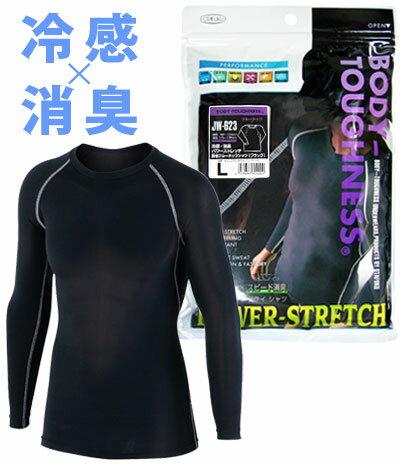 冷感・消臭パワーストレッチ長袖クルーネックシャツ L(ブラック) JW-623 【おたふく手袋】 【RCP】
