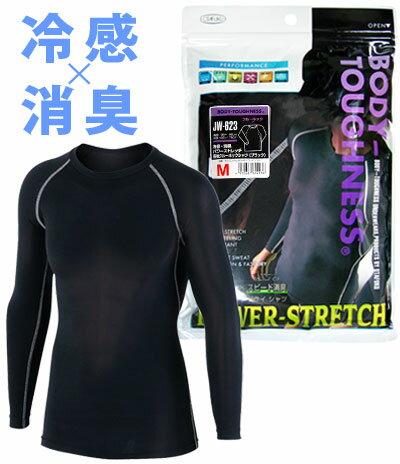 冷感・消臭パワーストレッチ長袖クルーネックシャツ M(ブラック) JW-623 【おたふく手袋】 【RCP】