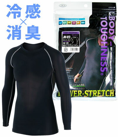 冷感・消臭パワーストレッチ長袖クルーネックシャツ S(ブラック) JW-623 【おたふく手袋】 【RCP】