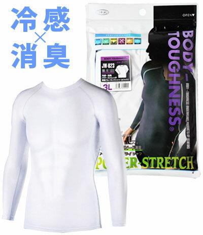 冷感・消臭パワーストレッチ長袖クルーネックシャツ 3L(ホワイト) JW-623 【おたふく手袋】 【P27Mar15】