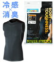 冷感・消臭パワーストレッチ ノースリーブクルーネックシャツ L(ブラック) JW-627 【おたふく手袋】