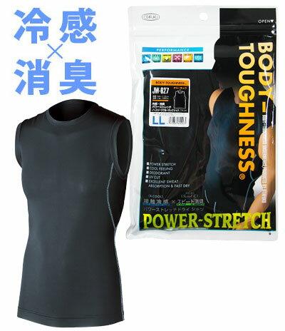 冷感・消臭パワーストレッチ ノースリーブクルーネックシャツ LL(ブラック) JW-627 【おたふく手袋】