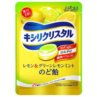 星月利水晶檸檬 & 綠色檸檬薄荷喉 63 g