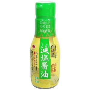 チョーコー醤油 超特選減塩醤油 (密封ボトル)【生しょうゆ】 210ml