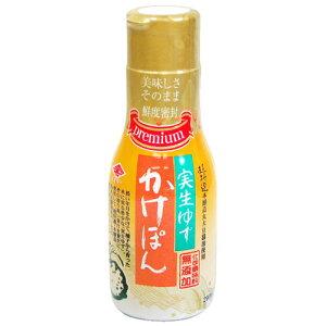 チョーコー醤油 実生ゆずかけぽん (密封ボトル) 210ml [化学調味料無添加] 【つけ・かけ専用ぽん酢しょうゆ】