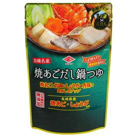チョーコー醤油 長崎名産 焼あごだし鍋つゆ 1人前(30ml)×4袋入 [化学調味料無添加]