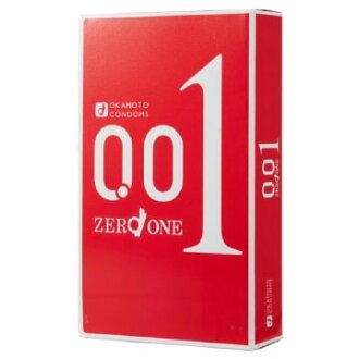 Zero-one Okamoto 0.01 mm 3 pieces