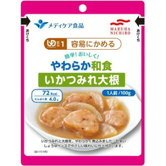 Maruha nichiro or straw or Japanese or minced radish 100 g [nursing care food / category 1]