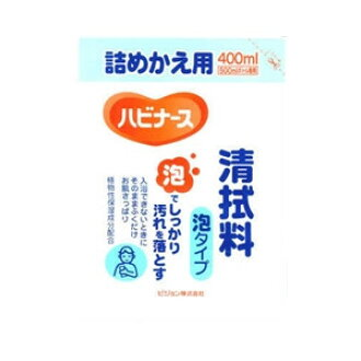 買habinasu清拭料泡型最終階段事情400ml