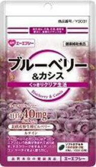 AFC Blueberry & blackcurrant 20 grain's pieces ★ total 3150 Yen over ★