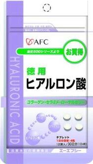 AFC economical hyaluronic acid 120 tablets on