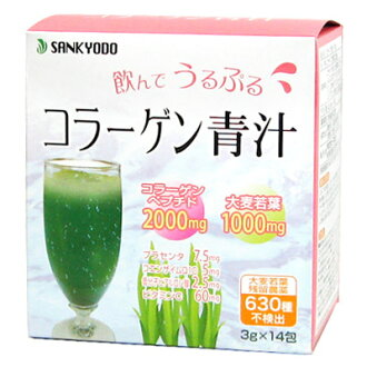 Collagen blue juice 14 packaging ★ total 1980 Yen at least in ★?