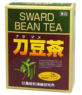 刀豆茶 (natamame 茶 / 茶球首先) 28 袋包類型