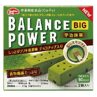 平衡功率大宇治抹茶綠茶葉袋 (4 件)