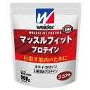 ウイダー マッスルフィットプロテイン ココア味 900g 【森永製菓】 【smtb-MS】