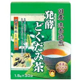 発酵どくだみ茶 ティーバッグタイプ 1.5g×30袋 【ユニマットリケン】