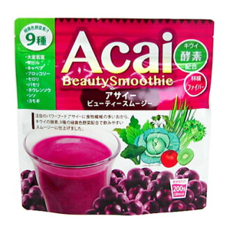 200 g of acai beauty smoothies