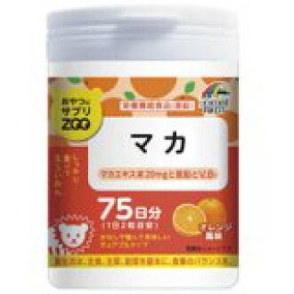 간식에 사프리 ZOO 마카 75일분[영양 보조 식품]