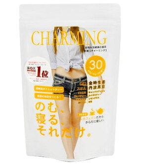 困迷人茶 2 g x 30 袋在 ★ ★ 總 1980年日元。
