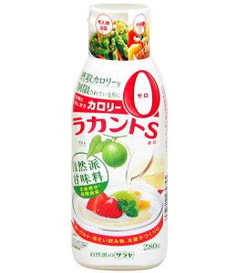 ラカントS 自然派甘味料 液状 280g 【サラヤ】【RCP】[ダイエット食品/カロリー0]