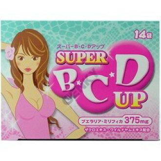 Super B-C-D up 5 x 14 bags